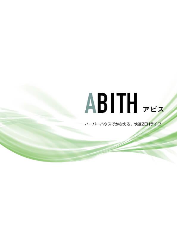 ABITH 表紙